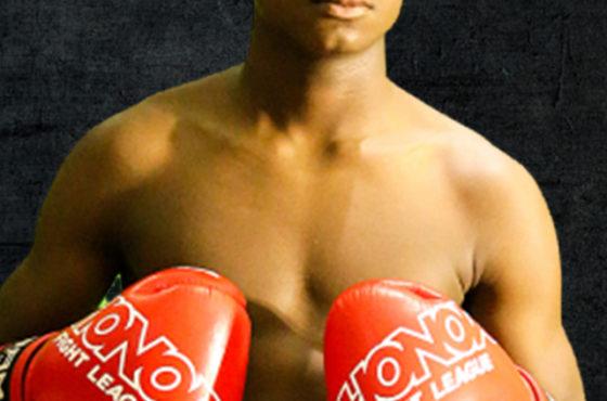 Ginuwine Kwidama (Baas Sports, Curacao)